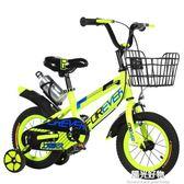 兒童自行車上海永久腳踏車3-5-7-9-10歲男孩2/14/16/18寸單車 igo陽光好物