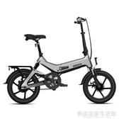 電動自行車摺疊新國標助力電單車成人代步車小型電動車 雙十二全館免運