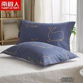 全棉枕套一對裝純棉印花枕頭套單人學生宿舍枕芯套48x74cm 街頭布衣