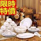 陶瓷餐具套組含碗盤餐具-居家銀色玫瑰精緻碗盤56件骨瓷禮盒組64v15【時尚巴黎】