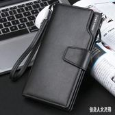 手拿包錢包男土長款拉鏈大容量多卡位多功能商務潮 qw4924『俏美人大尺碼』