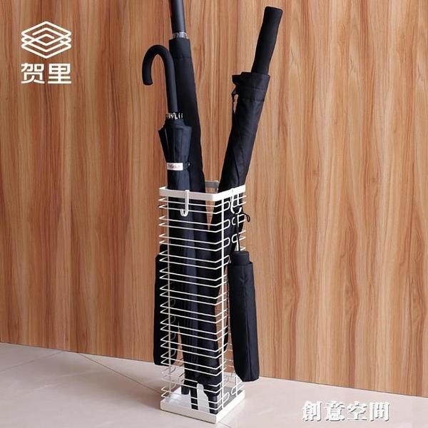 賀里小清新雨傘架簡約創意加固雨傘收納架室內外雨傘掛放雨傘架子 NMS創意新品
