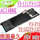 ACER 電池(原廠)-AC14B8K,...