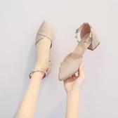 高跟鞋 2020春季新款百搭春夏中跟粗跟單鞋淑女仙氣法式少女尖頭高跟女鞋【快速出貨】