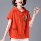 純棉t恤女短袖衛衣連帽新款夏季寬鬆休閑印花大碼上衣半袖體 快速出貨