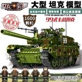 兼容積木拼裝玩具益智男孩子大人成年高難度坦克軍事吃雞系列 名購居家