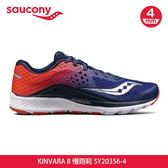 saucony 男 KINVARA 8 慢跑鞋SY20356-4【藍橘】 / 城市綠洲 (跑鞋、運動休閒鞋、EVERUN)