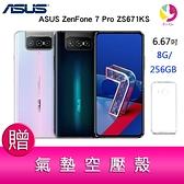 分期0利率 華碩 ASUS ZenFone 7 Pro ZS671KS (8G/256G) 6.67 吋 鏡頭翻轉設計 5G上網手機 贈『氣墊空壓殼*1』