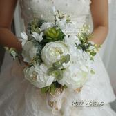 結婚影樓拍照道具新娘手捧花仿真韓式森系清新假花中式西玫瑰牡丹   泡芙女孩輕時尚