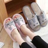 促銷亞麻拖鞋女夏春秋四季日式家居家用情侶室內防滑地板棉麻布拖鞋男 宜室