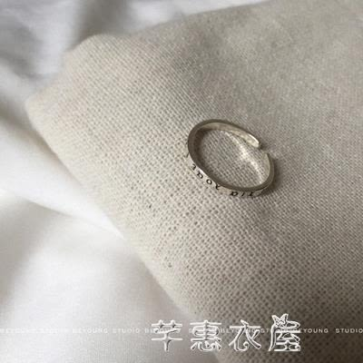 原創CHIC復古希臘字母純銀戒指泰銀開口戒指女S143   芊惠衣屋