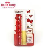 Hello Kitty 蝴蝶結 文具組 【金玉堂文具】