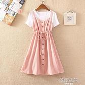 短袖洋裝 少女吊帶裙子夏季12大童15歲女孩13初中學生14連身裙兩件套裝裙16