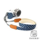 mi81 【 藍色水玉 相機背帶 】 相機背帶 頸帶 減壓帶