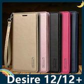 HTC Desire 12/12+ Hanman保護套 皮革側翻皮套 隱形磁扣 簡易防水 帶掛繩 支架 插卡 手機套 手機殼