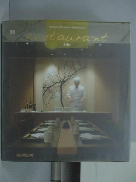 【書寶二手書T6/設計_ZBT】Restaurant & Bar_2009年
