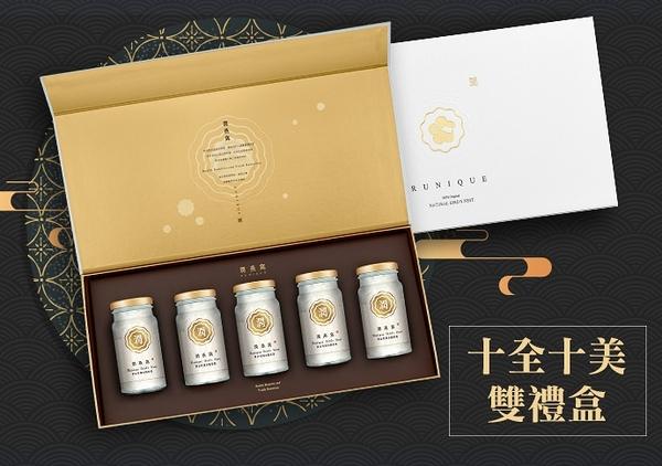 【潤燕窩】中秋雙享受禮盒 黃金特潤冰糖燕窩禮盒5入兩組 (共10瓶) 冰糖燕窩
