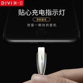 店長推薦 蘋果數據線iphone6充電線6s器快充六7Plus沖電8P加長i6手機