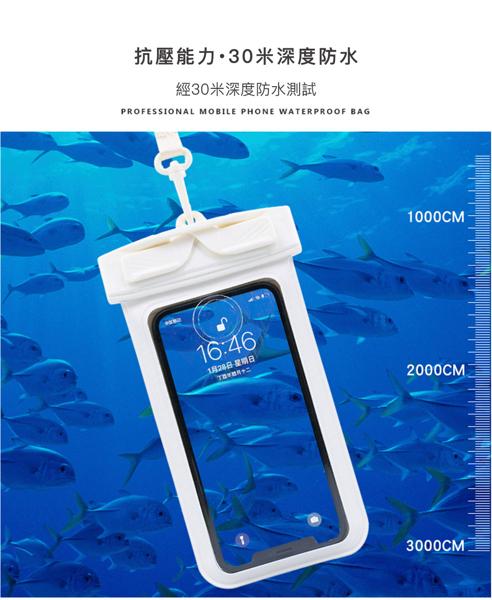 特比樂 手機 防水袋 潛水袋 海邊 潛水 游泳 玩水 溫泉 度假 水上樂園必備