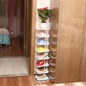 簡約現代客廳多層鐵藝鞋架經濟型簡易家用省空間金屬收納小鞋櫃子 NMS生活樂事館
