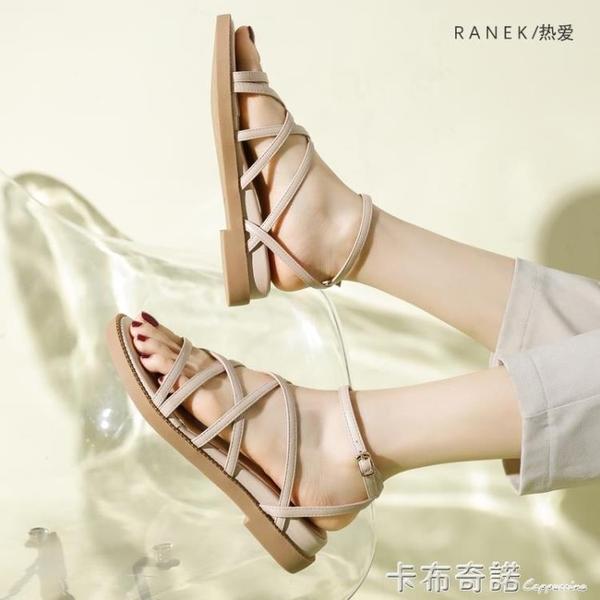 坡跟涼鞋女仙女風年新款小眾羅馬鞋百搭平底綁帶厚底夏季女鞋 卡布奇諾