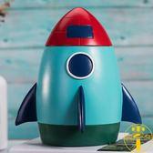 乳牙紀念盒火箭擺件寶寶牙齒收藏盒子換掉牙齒保存盒【雲木雜貨】