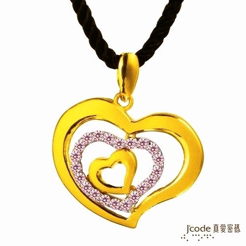 J'code真愛密碼 馨之戀 純金+純銀墜飾 送項鍊