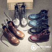 英倫風真皮工裝馬丁靴男復古情侶短靴子韓版潮流春季高幫馬丁鞋632-289