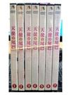 挖寶二手片-B02-017-正版DVD-動畫【天使的尾巴 01-07 全集】-套裝 日語發音