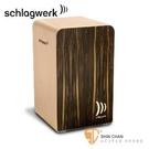 【缺貨】德國 Schlagwerk(斯拉克貝克)CP604 木箱鼓【CP-604】(另送木箱鼓可雙肩背專用厚袋)