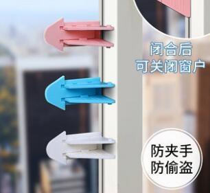 移門鎖窗戶防盜防墜窗兒童拉門安全鎖扣貼