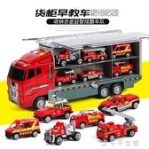 合金車模型玩具套裝男孩子卡車兒童小汽車模擬貨櫃車集裝箱 千千女鞋YXS