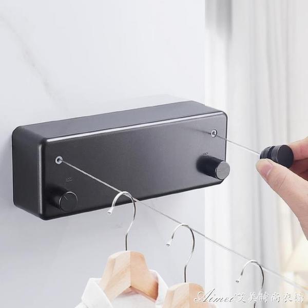 隱形收縮晾衣繩免打孔涼衣神器衣服室內陽台伸縮鋼絲繩浴室晾衣架