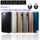 【A Shop】 日本Gramas 4....