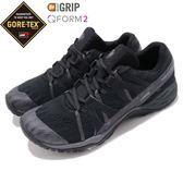 Merrell 戶外鞋 Siren Hex Q2 E-Mesh GTX 黑 灰 Gore-Tex 防水 透氣 越野 休閒鞋 運動鞋 女鞋【PUMP306】 ML42912