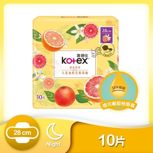 靠得住季節香氛大溪地橙花葡萄柚夜薄28cm10片