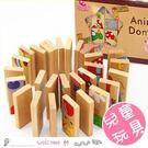 兒童早教益智卡通動物拼圖接龍木製玩具...