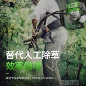 割草機 背負式小型多功能農用汽油開荒打草家用除草機  創想數位DF