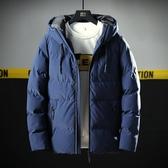 修身純色冬季潮流棉服 時尚夾克外套加絨 百搭加厚男生外套 男士外套厚款 日系韓版外套羽絨外套