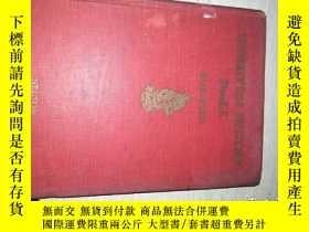 二手書博民逛書店民國英文原版罕見內有簽名 UNWRITTEN HISTORY B