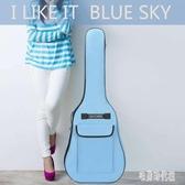 吉他背包 40/41寸通用袋子 韓版女生款藍色加厚型雙肩吉他包 zh3030 【宅男時代城】