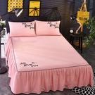 純色床罩床裙式單件席夢思保護套防滑床單荷葉邊1.5m1.8米2.0床套