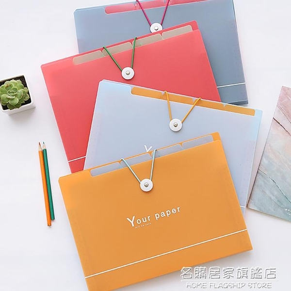 三年二班 韓國文具C文件夾A4多層學生用風琴包文件袋收納夾5入8入 名購居家