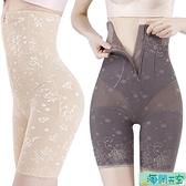 收腹褲女產后束縛內褲提臀束腿高腰美體薄款塑身【海闊天空】