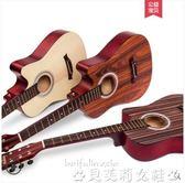 吉他41寸初學者吉他學生38寸新手通用練習吉他男女生入門琴民謠木吉他 非凡小鋪LX