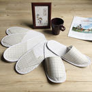 訪客/旅行必備-輕便格紋紙拖鞋-20雙組...