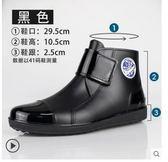 雨鞋男士低幫水鞋子時尚雨靴男成人短筒廚師工作防滑防水膠鞋QM 莉卡嚴選