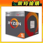 AMD Ryzen 5-2400G 3.6GHz 四核心處理器