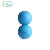 RAD Roller 肌筋膜放鬆花生球 加大版 瑜珈球 深層按摩 運動舒緩