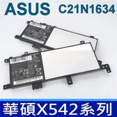 華碩 ASUS 高品質 C21N1634 電池 X542 X542U X542UR X542UQ R542 R542UA A542 A542U A542UF R542UN R542UQ X542UA X542UF R542U